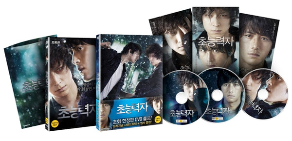 Used The Haunters Korean Movie DVD First Press Limited Edition - Kpopstores.Com