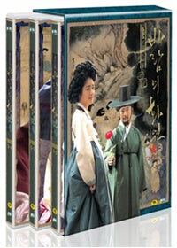 Used The Painter of the Wind Korean Drama DVD English Subtitled - Kpopstores.Com