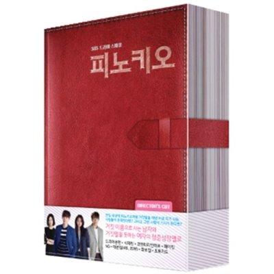 Used Pinocchio Drama DVD 13 Disc Limited Edition - Kpopstores.Com