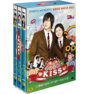 Playful Kiss DVD English Subtitled First Press Edition Korea Version - Kpopstores.Com