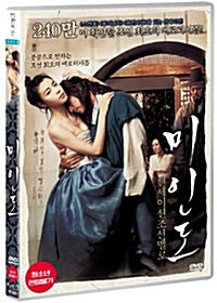 Used Portrait of a Beauty (DVD) (Single Disc) (Korea Version)