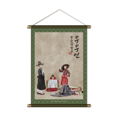 MAMAMOO Poster Korean Traditional Goods - Kpopstores.Com