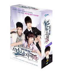 Used Protect the Boss Kdrama DVD English Subtitled - Kpopstores.Com
