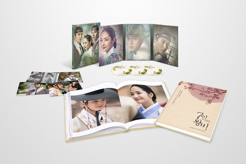 Used Queen for Seven Days DVD Limited Edition Korea Version - Kpopstores.Com