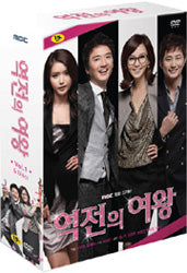 Queen of Reversals Vol. 2 of 2 DVD Drama Box Set