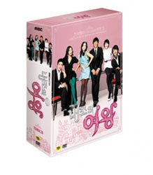 Queen of Housewives (DVD) (MBC TV Drama) (Korea Version)