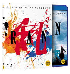 Ran Blu-ray First Press Limited Edition