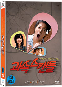 Used Scandal Makers DVD First Press Limited Edition - Kpopstores.Com