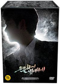 Used Secretly, Greatly (DVD) (3-Disc) (Extended Cut) (Limited Edition) (Korea Version)