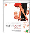 Shall We Dance? Blu ray Standard Edition - Kpopstores.Com