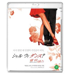 Shall We Dance? Blu ray Standard Edition