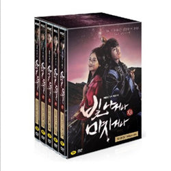Shine or Go Crazy DVD Box Set