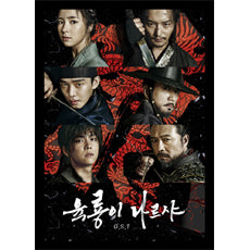 Used Six Flying Dragons OST (CD+DVD) (SBS TV Drama)
