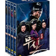 Soldier Korean Drama Vol. 1 of 2 DVD MBC TV Drama Korea Version - Kpopstores.Com