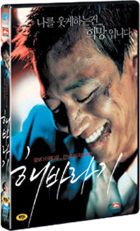 Used Sunflower DVD Single Disc - Kpopstores.Com
