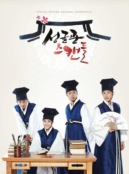 Used Sungkyunkwan Scandal OST 2 CD Special Edition - Kpopstores.Com