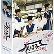 Used Sungkyunkwan Scandal DVD 12-Disc Directors Cut - Kpopstores.Com
