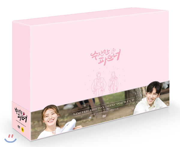 Used Suspicious Partner DVD SBS TV Drama Limited Edition - Kpopstores.Com