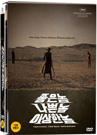Used The Good The Bad The Weird DVD 3 Disc Normal Edition - Kpopstores.Com