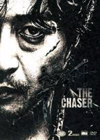 Used The Chaser DVD 1 Disc Limited Edition