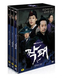 The Duo Vol  2 of 2 (DVD) (6-Disc) (English Subtitled) (MBC TV Drama)  (Korea Version)