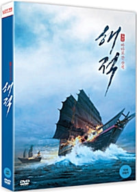 The Pirates Movie DVD 2 Disc Normal Edition - Kpopstores.Com