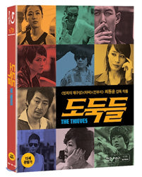 Used The Thieves Blu ray Normal Edition - Kpopstores.Com