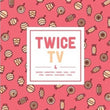 Used TWICE TV4 (3DVD) (Limited Edition) (Korea Version)