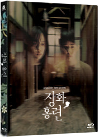 Used A Tale of Two Sisters Blu ray Lenticular Edition - Kpopstores.Com