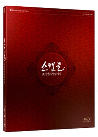 Used Untold Scandal Bae Yong Joon Blu ray First Press Limited Edition - Kpopstores.Com