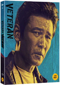 Used Veteran Movie Blu ray 2 Disc First Press Limited Package - Kpopstores.Com