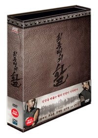 Used War of the Arrows DVD 3 Disc First Press Limited Edition - Kpopstores.Com