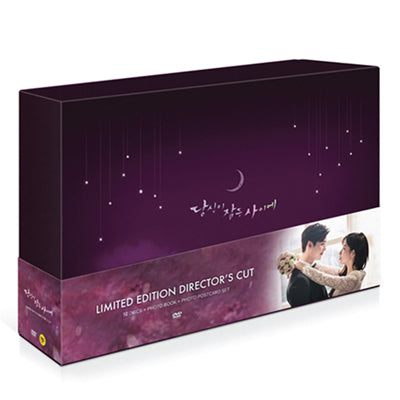Used While You Were Sleeping DVD Directors Cut - Kpopstores.Com