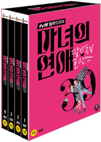 Witch's Romance DVD 8 Disc Korea Version