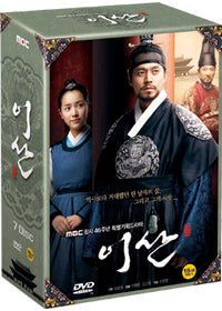 Used Yi San Korean Drama Vol. 1 DVD Limited Edition - Kpopstores.Com