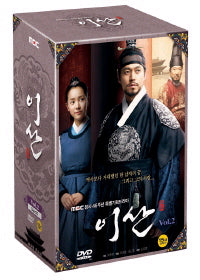 Used Yi San Drama Vol. 2 DVD Limited Edition - Kpopstores.Com
