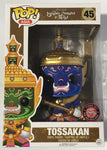 Tossakan 45 Legendary Creatures Funko Pop Asia Exclusive - Vaulted Collection LLC