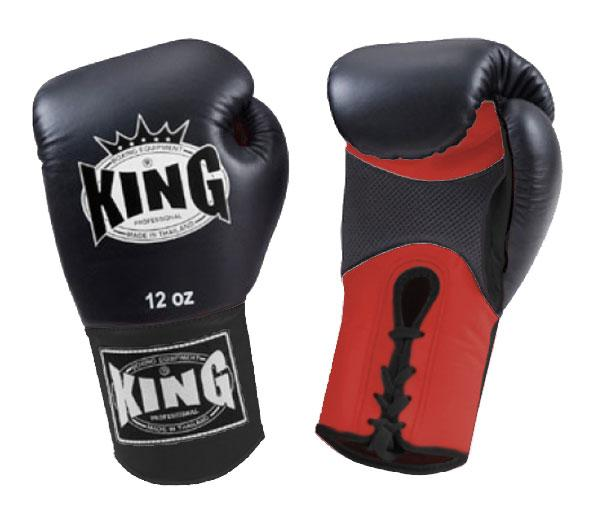 KING Dual Color Boxing Gloves- Air Lace-Up- Red-Black-Black- Premium Leather