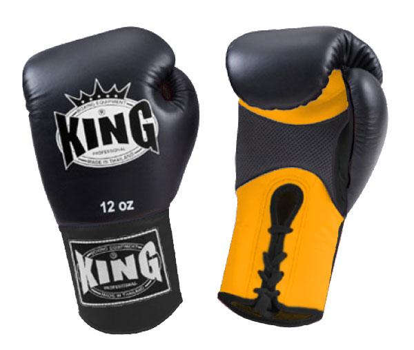KING Dual Color Boxing Gloves- Air Lace-Up- Yellow-Black-Black- Premium Leather