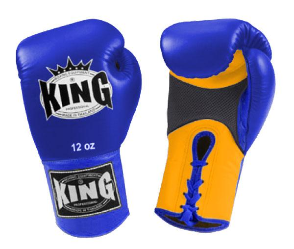 KING Dual Color Boxing Gloves- Air Lace-Up- Yellow-Blue-Blue- Premium Leather