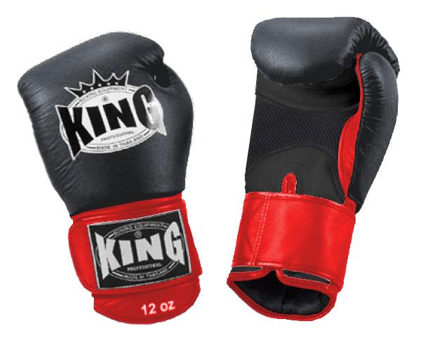 KING Dual Color Boxing Gloves- Air Velcro- Black-Black-Red- Premium Leather