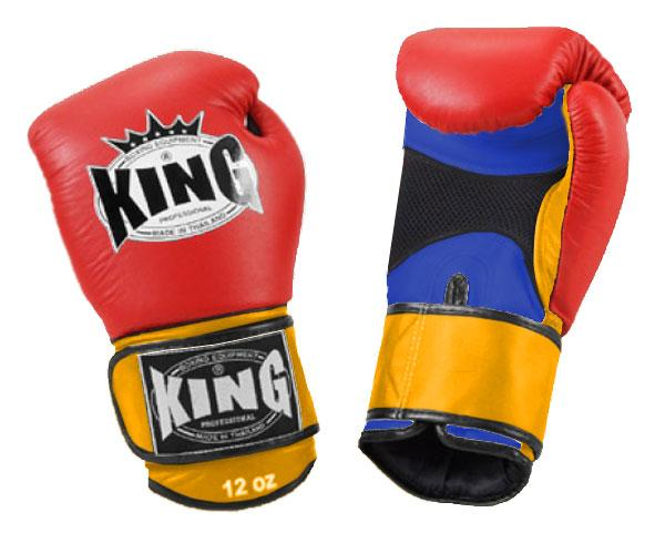 KING Triple Color Boxing Gloves- Air Velcro- Blue-Red-Yellow- Premium Leather