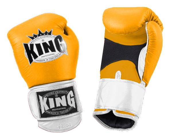KING Dual Color Boxing Gloves- Air Velcro- Yellow-Yellow-White- Premium Leather