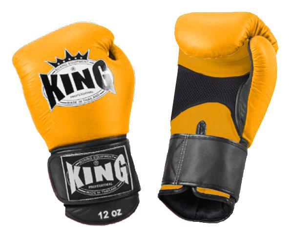 KING Dual Color Boxing Gloves- Air Velcro- Yellow-Yellow-Black- Premium Leather
