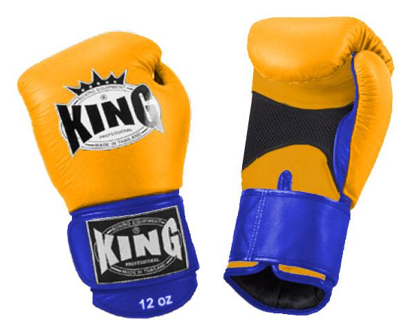 KING Dual Color Boxing Gloves- Air Velcro- Yellow-Yellow-Blue- Premium Leather