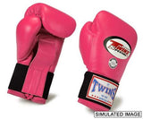 Twins Boxing Gloves - Pink - Premium Leather Laceup w/ Elastic