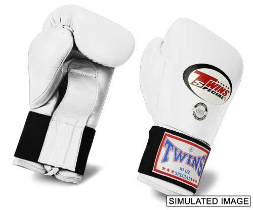 Twins Boxing Gloves - White - Premium Leather Laceup w/ Elastic