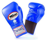 Twins Special Blue Boxing Gloves- Premium Leather w/ Elastic