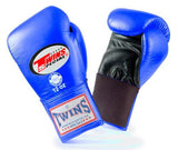 Twins Special Boxing Gloves- Dual Colors - Black - Blue - Premium Leather w/ Elastic