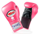 Twins Special Boxing Gloves- Dual Colors - Black - Light Blue - Premium Leather w/ Elastic